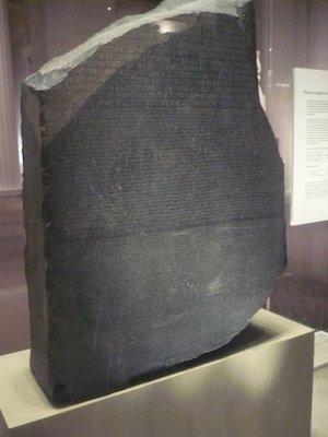 La Stele di Rosetta al British Museum