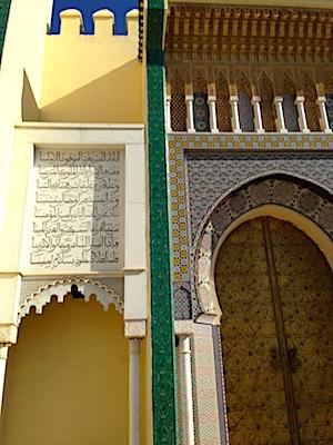 Decorazioni del Palazzo Reale di Fes