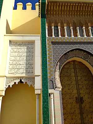 Decorations of the Royal Palace in Fes