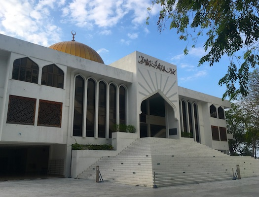 The Grand Friday Mosque of Male