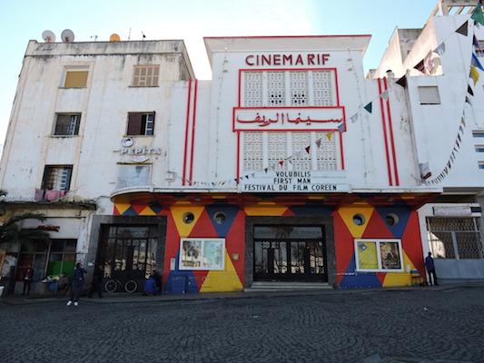 Cinema Rif in Tangier