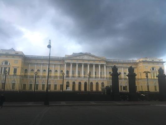 Facciata del Museo Russo