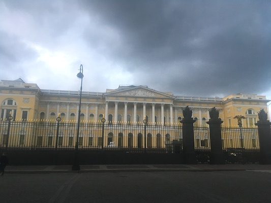 The Russian Museum in St Petersburg