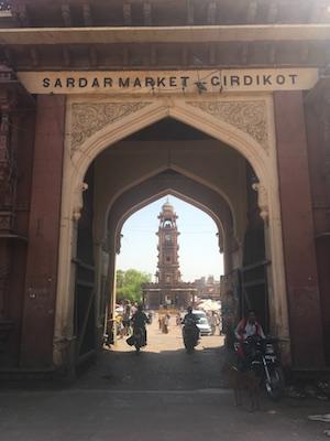 Gate to Sardar Market in Jodhpur